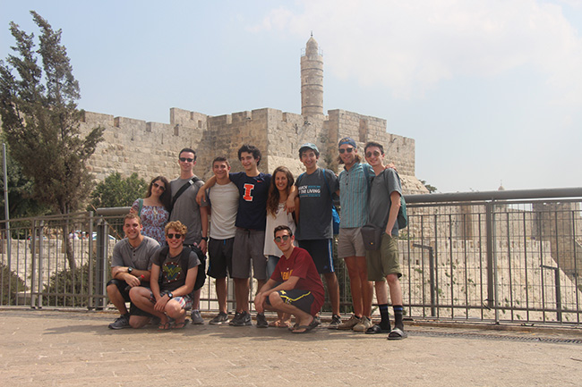 Israel gap year program