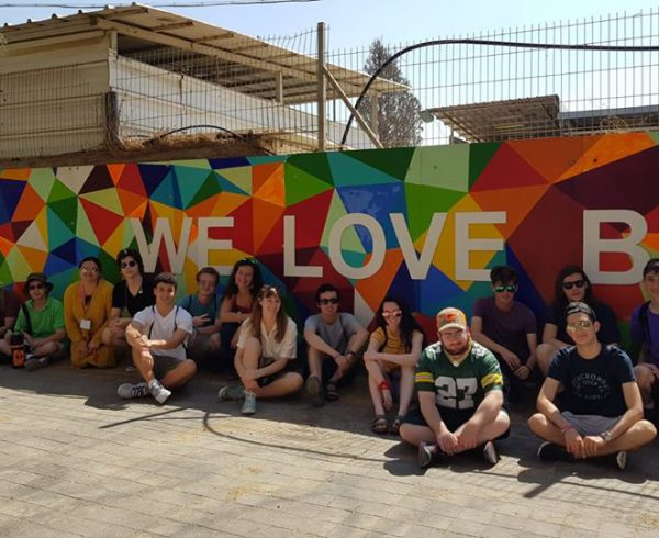 Living The Be'er Sheva Life During My Gap Year in Israel
