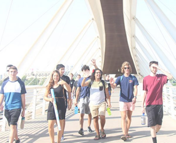Think Outside Of The Box On Your Gap Year In Israel