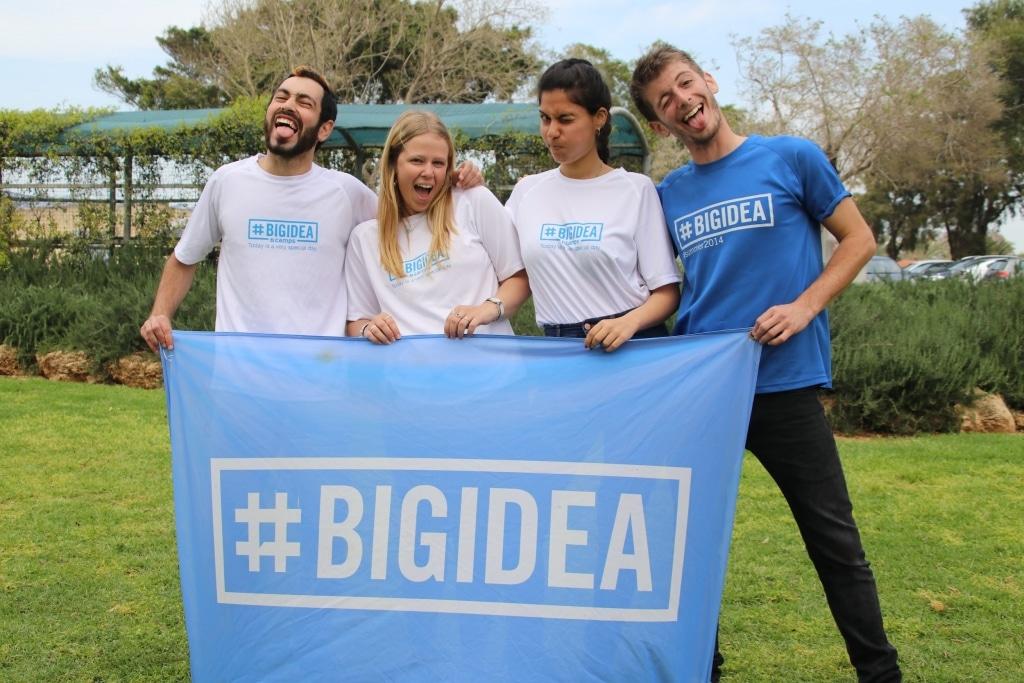 Big Idea Flag Madrichim